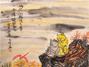 程玉宇作家作品一个蜻蜓欲奋飞 两只小猫成世界