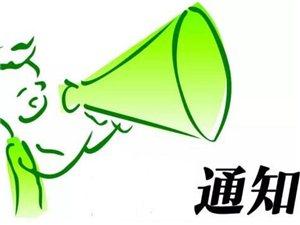 白城洮北公安:火眼金睛逮住网逃
