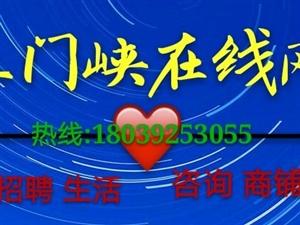 央视《还看今朝》聚焦陕州区二仙坡