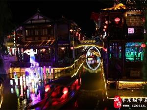 枣庄台儿庄古城京杭大运河畔夜色迷人