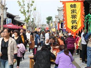 """""""双节""""假日洽川景区旅游接待创新高"""
