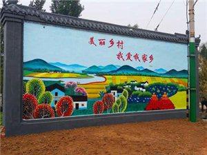 滕州洪绪镇:乡村连片治理 小村庄有大变化