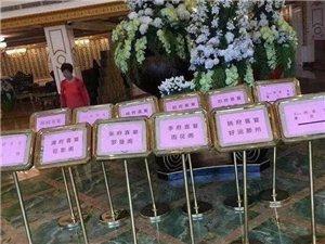 广东包100元婚礼红包被笑了!那化州人一般会包多少呢?
