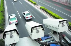 高州司机:城区新增三处道路交通技术监控设备,10月25日启用!