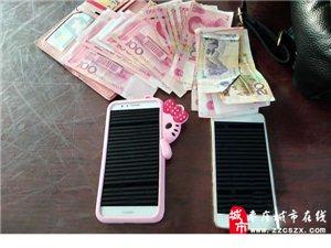 京沪高铁枣庄站派出所民警帮助旅客找回遗失财物
