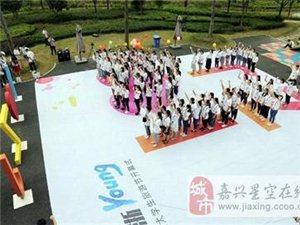 """2017""""诗画浙江""""大学生旅游节启幕巧克力甜蜜小镇"""