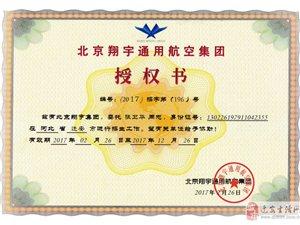 北京航空航天大学精英培养计划