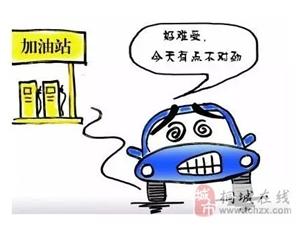 汽车加错油怎么办?别慌,我来告诉你怎么办