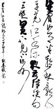 易波著名书画家