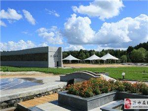 黑龙江省海伦农场!