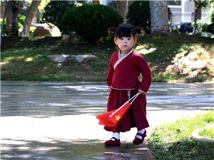 国庆节最新注册送体验金网址小沐沐用自己的方式庆祝节日