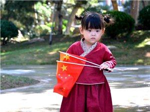 国庆节莱阳小沐沐用自己的方式庆祝节日