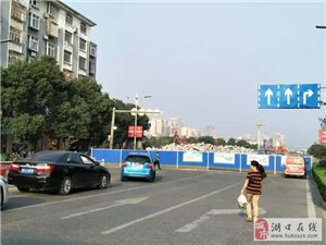 湖口高速�D�P���行交通管制,如何通行�看�@里.....
