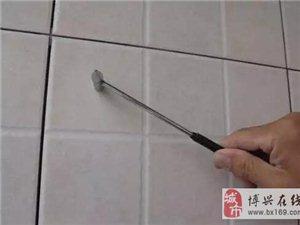 经验|什么是瓷砖空鼓?如何解决家里瓷砖空鼓问题?