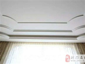 石膏线阴角对花窍门及安装方法
