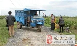 临潼湾刘村第一书记朋友圈募捐 帮村民修路
