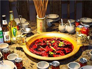 【飘视觉】用艺术做美食,小龙坎老火锅(城北新区扬州路锦泓广场)