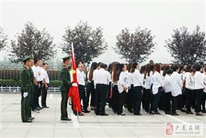 十月一日行政中心举行国庆日升旗仪式
