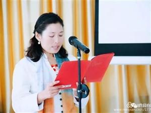 """费县女企业家协会与""""沂蒙琴韵""""古琴文化工作室办学习班 17.10.5"""
