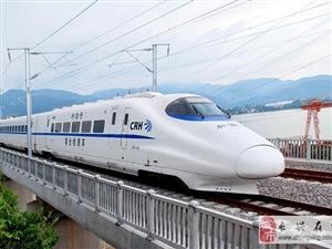 今日起购买高铁、动车票可自主选座