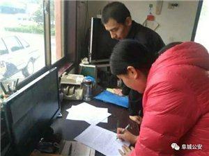 10月10日,阜城公安拘留2个人,因为他们干这事儿...