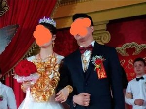 茂名惊现超豪华婚礼花700万,鲍鱼鱼翅, 一堆金镯子挂新娘身上!