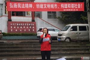 """富世镇西湖社区举办""""文明城市创建及法制宣传""""文化汇演"""