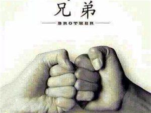 【蓝田曙光人物志4】浪迹天涯心系公益――张若飞