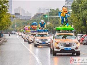 8辆花车现身长兴,为环湖自行车赛暖场助威!