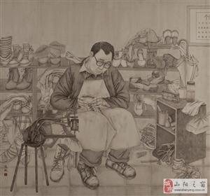 丰阳塔下-修鞋匠的故事