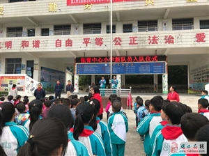 红领巾心系中国梦