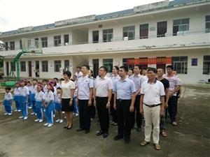 统战部、团市委、地税人和志愿服务队走进石壁镇南通小学