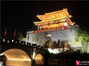 枣庄·台儿庄古城