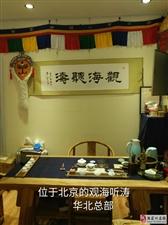 博物馆级张家川县观海听涛珠宝城10月15日将盛大开业