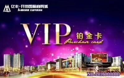 亿丰澳门银河娱乐场网址国际商贸城二期门市出售