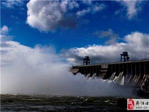 大美丹江――――云水篇