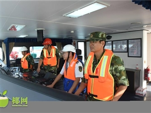 喜迎十九大|洋浦海上搜救分中心组织开展海上消防救生演习