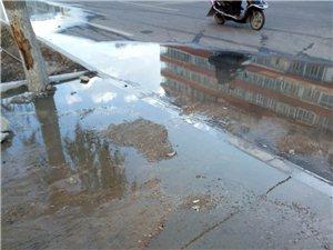 长庆南街25号楼下水井堵塞