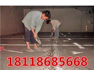 淮安地下室堵漏公司
