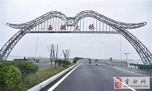 霍邱西湖大桥正式通车啦!全长2.5公里,六安最长的桥!【航拍视频】