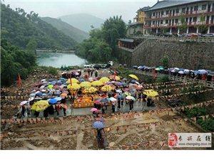 中国长兴法海寺扩建工程奠基仪式隆重举行