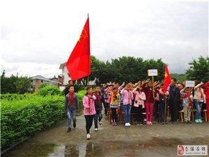 纪念中国少先队建队68周年 ――安邦小学少先队