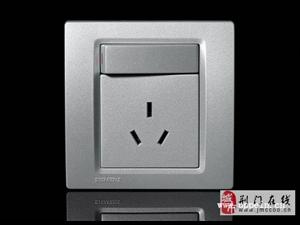 解读空调插座和普通插座区别