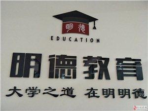 有学历在手,好的工作,升职加薪不再是梦!