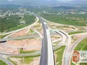 汕湛高速化州段完成综合工程量90%,12月8日通车在望!