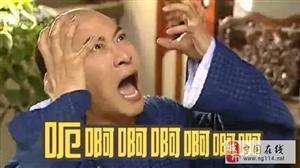 下次科目2啥时候考试啊!!!