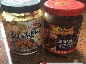 香辣�油茄子(快手菜)
