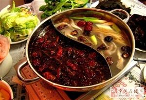 寒冷的天就吃火锅去吧!