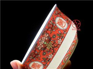 景德�陶瓷�弁�