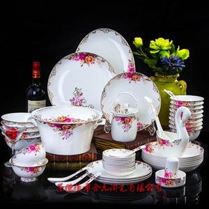 景德镇陶瓷餐具